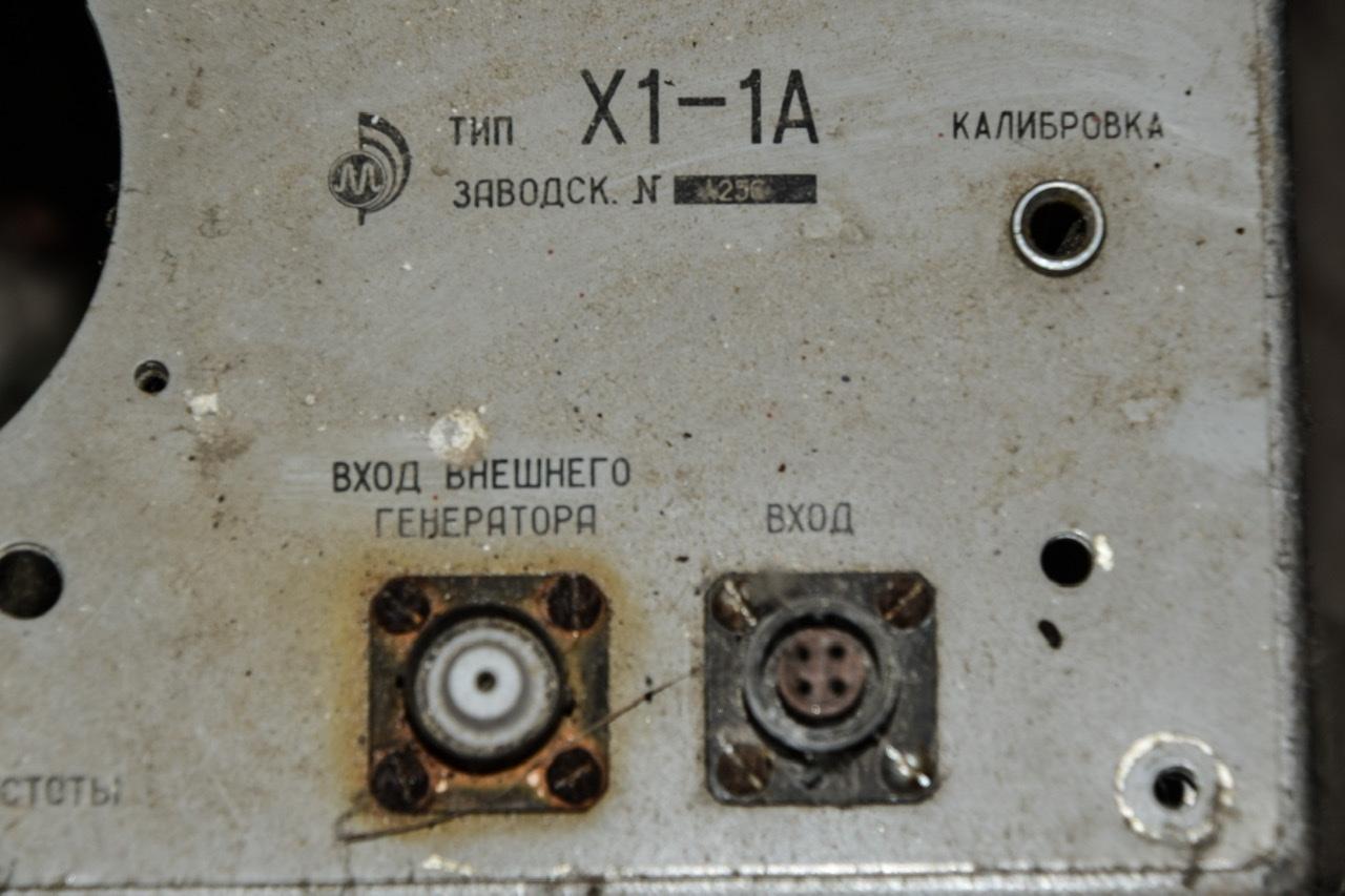 122E4424-C10B-42FE-8AE3-8FFB8CAD7C56.jpeg