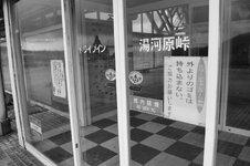 76_.JPG
